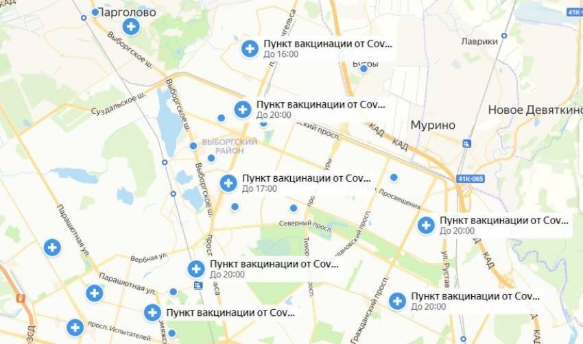 В «Яндекс.Картах» отметили пункты вакцинации от коронавируса по всей России