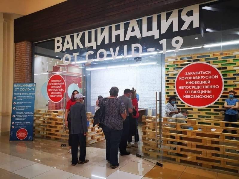 В Москве можно будет сделать прививку от коронавируса в ЦУМе