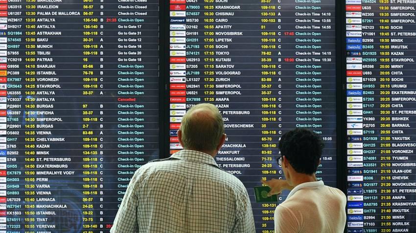 Аналитики сообщили о росте цен на авиабилеты в России