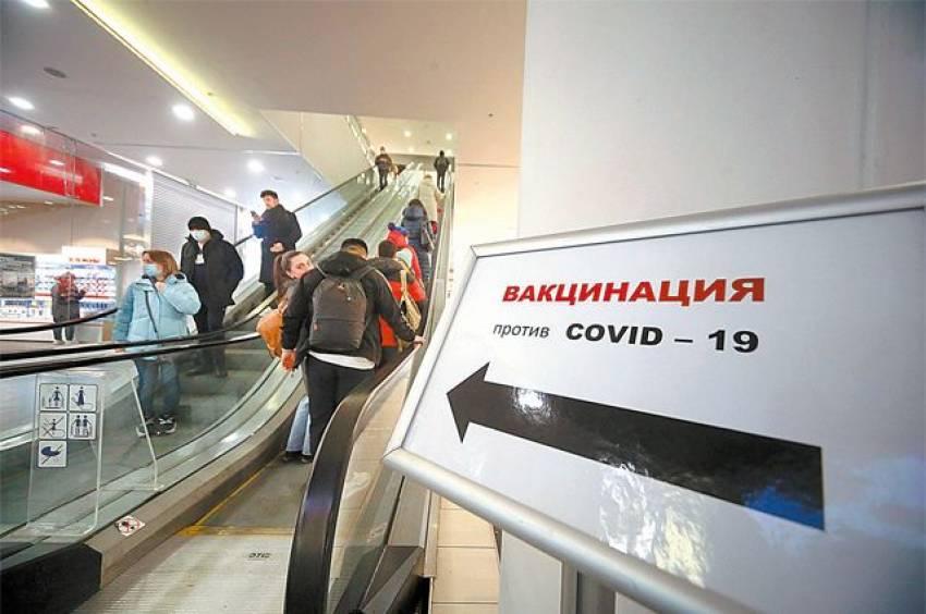 Ещё в шести торговых центрах Москвы откроют пункты вакцинации от COVID-19